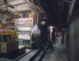 Kowloon Walled City shop