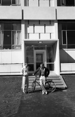 Newly finished social dorms, summer 1963. (image 67-080-18 neg 23)