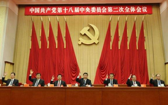 Yao Dawei/ZUMA Press/Newscom