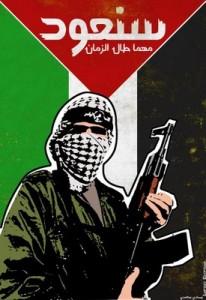 palestinian flag-egyptian leftist