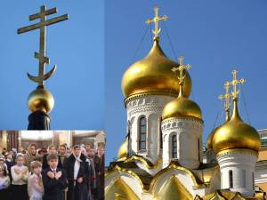 The Christian Orthodox cross is over an Islamic moon to symbolize how Orthodox conquered Islam. The symbolism represents the victory of the Cross -- that is, Christianity -- over Islam.