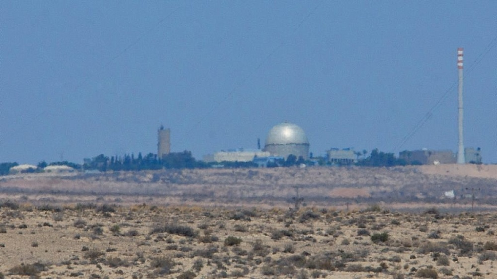 Was the Israel-Hamas Conflict All About Iran Attacking the Dimona Nuclear Reactor