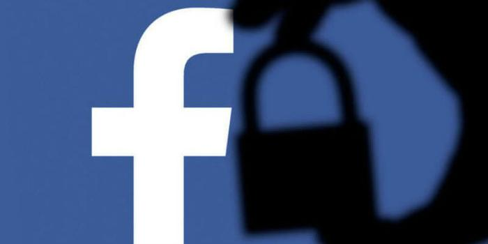Facebook Data Sharing Agreements Consider The Consumer