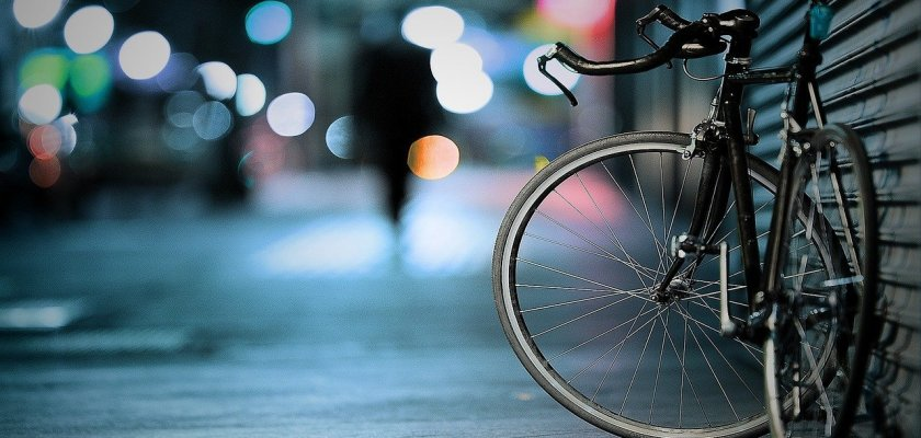 Sirrus Bicycle Recall Consider The Consumer