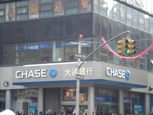Chase Bank Branch In Chinatown Manhattan