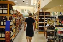 Sognare di andare al supermercato a fare la spesa: Sogno di Antonino