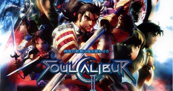 Soul Calibur 2