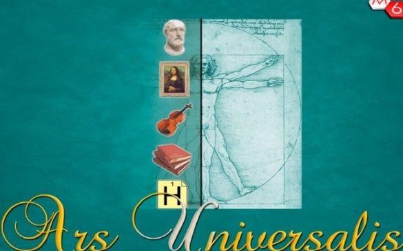 Ars Universalis