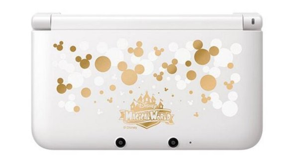 3DS Especial de Disney Magical World