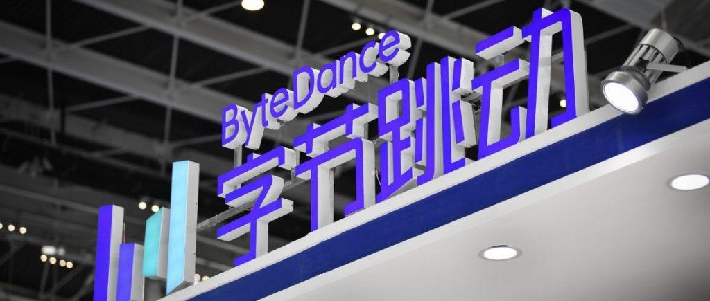 TikTok 모회사 ByteDance, 싱가포르로 확장 예정