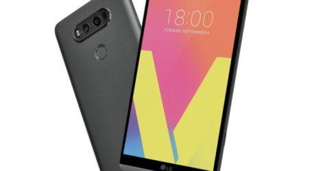 LG lance le V20 pour se maintenir sur le haut de gamme