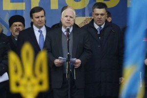 Sen. John McCain appearing with Ukrainian rightists at a rally in Kiev.