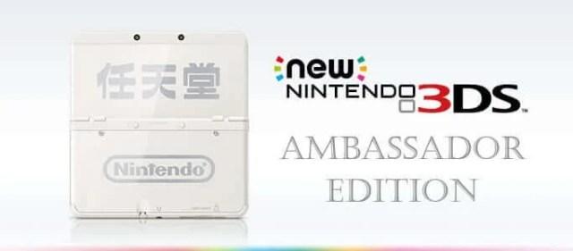 3ds_ambassador-03