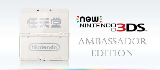 New 3DS : Nintendo annonce l'Ambassador Edition | Le blog de Constantin image 1