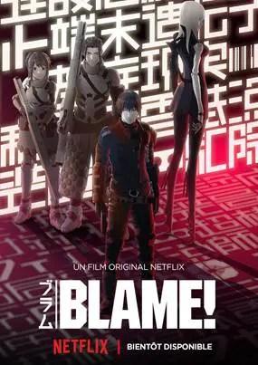 Netflix annonce la diffusion mondiale du film d'animation Blame!   Le blog de Constantin