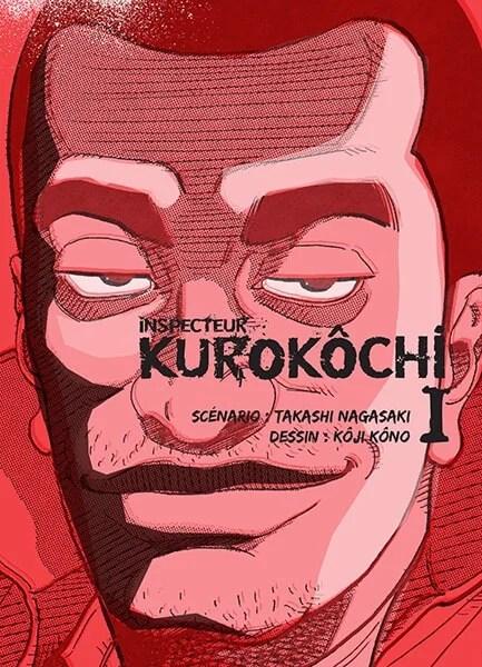 Avis Manga – Inspecteur Kurokôchi T.1