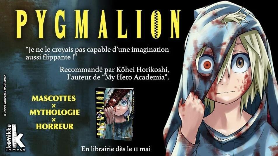 Avis Manga - Pygmalion T1 | Le blog de Constantin image 2