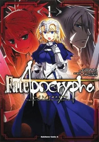 Avis Manga – Fate/Apocrypha T1