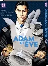 Avis Manga – Adam et Eve T1 & T2