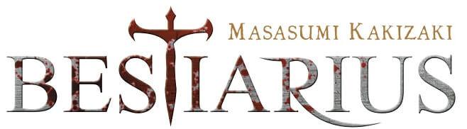 Bestiarius Logo