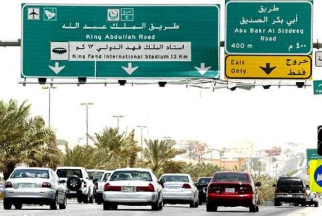 Saudi Highway in Iraq   Photo credits: arabianbusiness.com