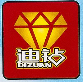 Dizuan Logo