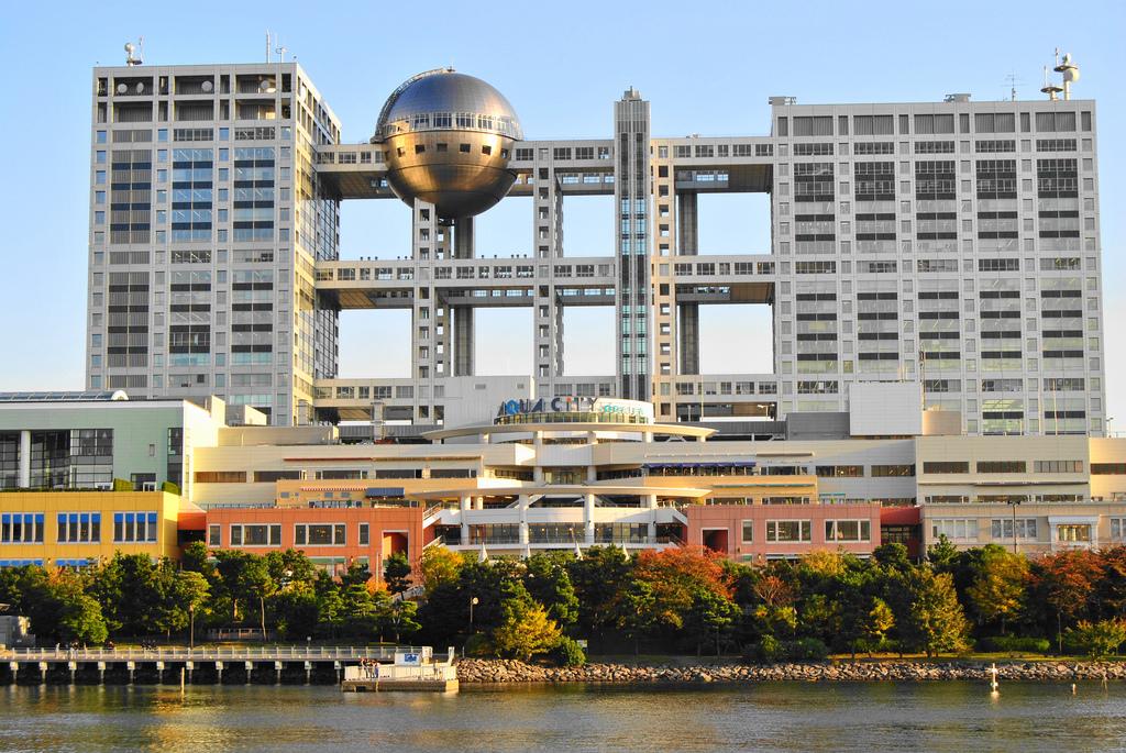 Fuji TV - japao