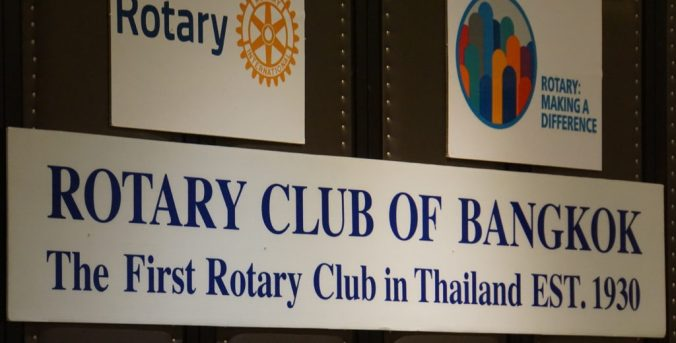 The International Rotary Club of Bangkok
