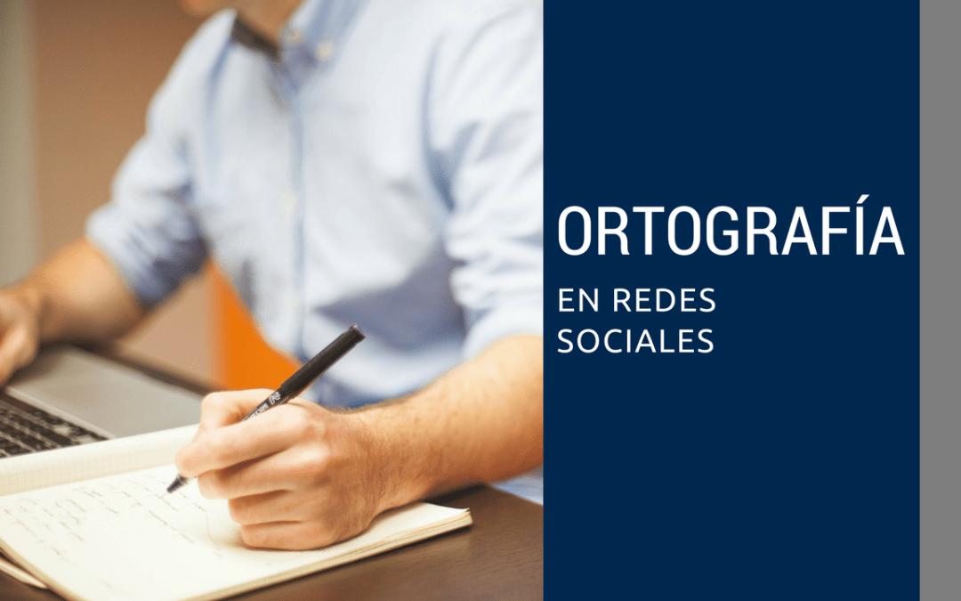 La importancia de la ortografía en las redes sociales
