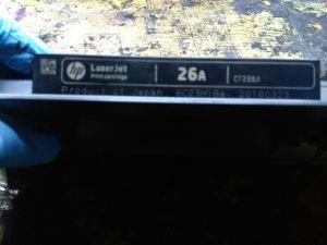 Картридж HP 226А
