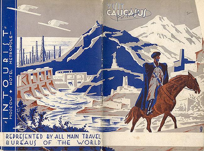 visitcaucasus