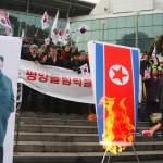 Visita de general norcoreano para asistir a JJOO desata protestas en el Sur