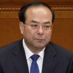 Empieza juicio a Sun Zhengcai, quien fue candidato a suceder al presidente Xi