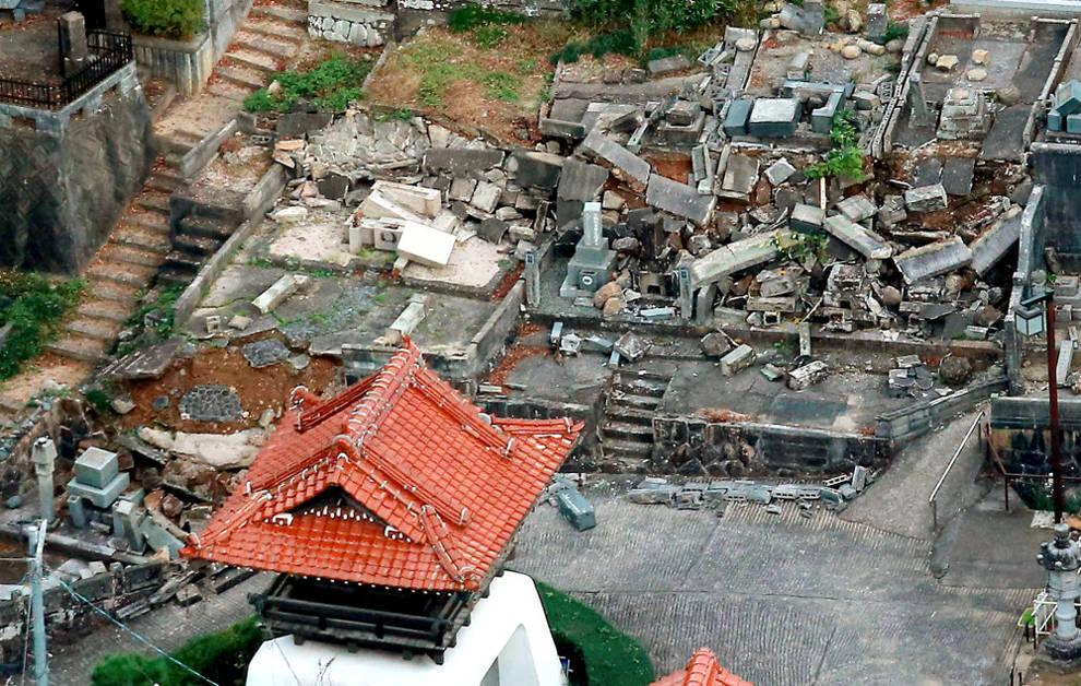 Resultado de imagen para Terremoto de 6,1 grados deja 4 heridos y daños materiales en oeste de Japón