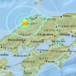 Un fuerte terremoto de 5,9 grados sacude el oeste de Japón