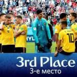Bélgica se une a Polonia, Italia y Holanda: seis victorias sin título