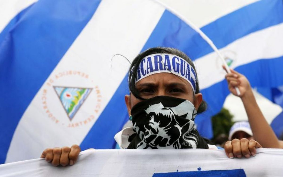 Iglesia anunció estar lista para convocara un diálogo — Nicaragua