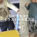 服のシワに合わせてイラストを合成する方法 Photoshopでブランドイメージを作る