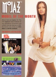 MoJazz Model of the Month - 1993 ad