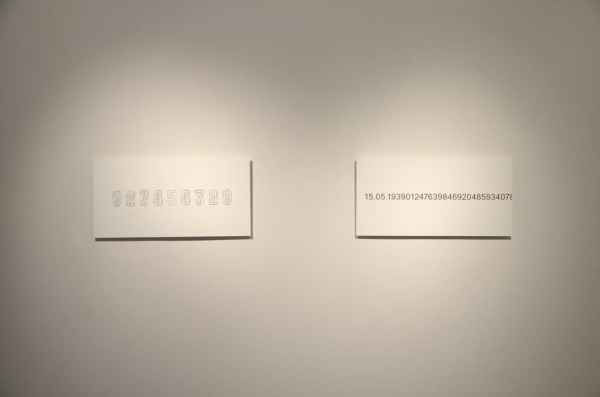 Stanisław Dróżdż, An Approach to Being, photo courtesy KCUA Gallery and In Situ Foundation