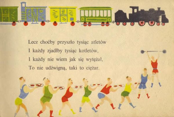 Julian Tuwim, The Locomotive, Illustrated by Jan Marcin Szancer, Poznańskie Publishing House, 1982