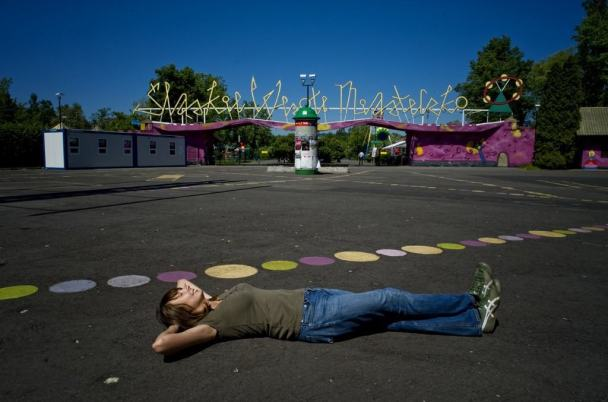 Karolina Jonderko, Amusement Park (Poland), from the series If I lay here, photo courtesy the artist