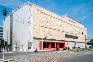 EMST–National Museum of Contemporary Art documenta 14