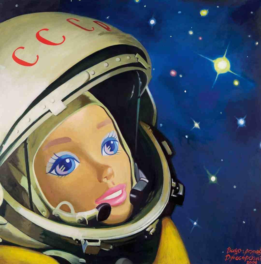 Moonlanding, Dubossarsky Vinogradov, Cosmonaut