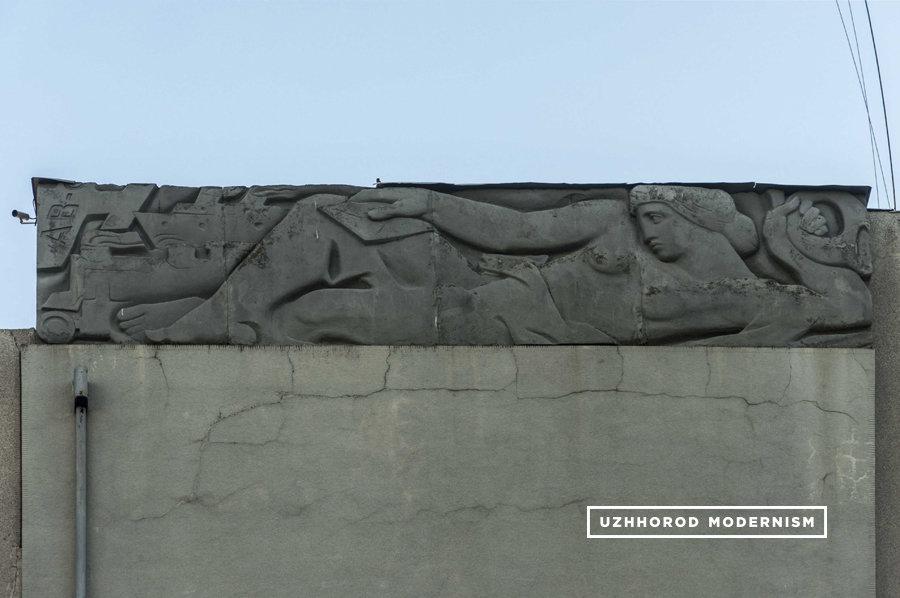 Użhorod, Post Office, photo: Użhorod Modernism, Myroslava Liakhovyc