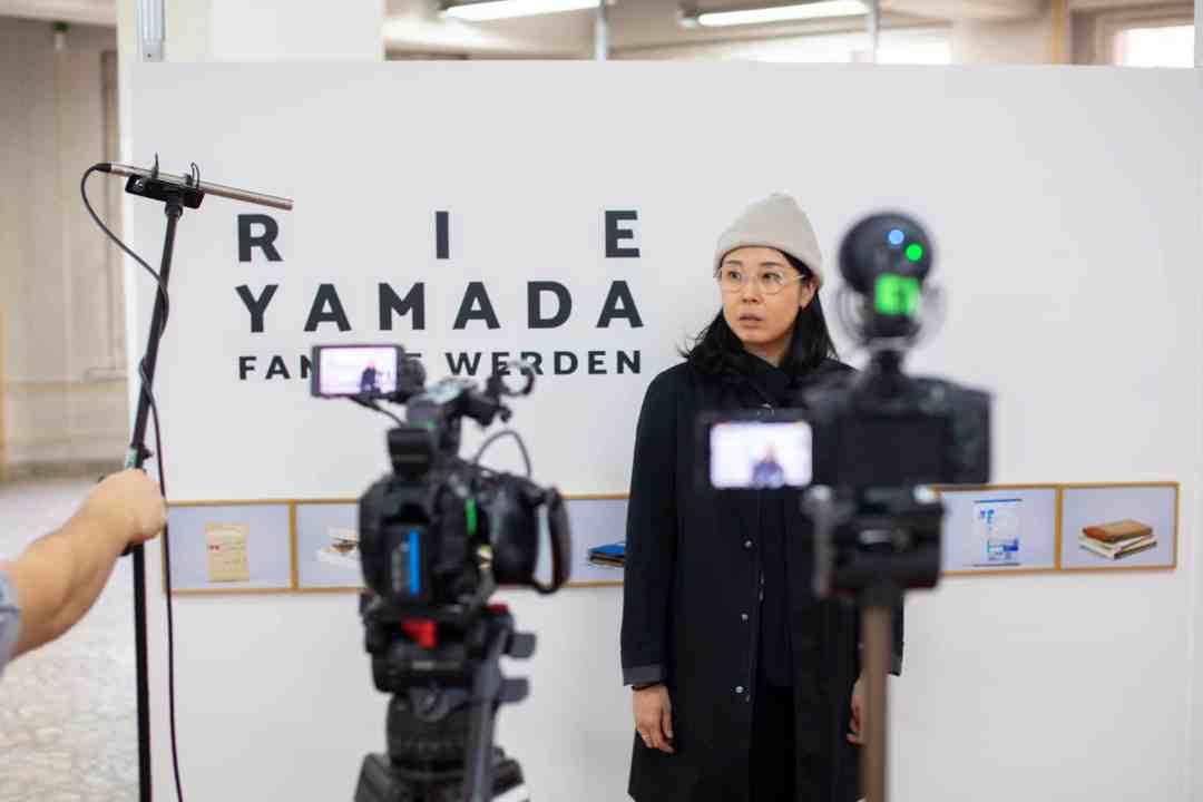 Rie Yamada, Familie Werden