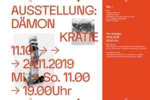 democracy exhibition