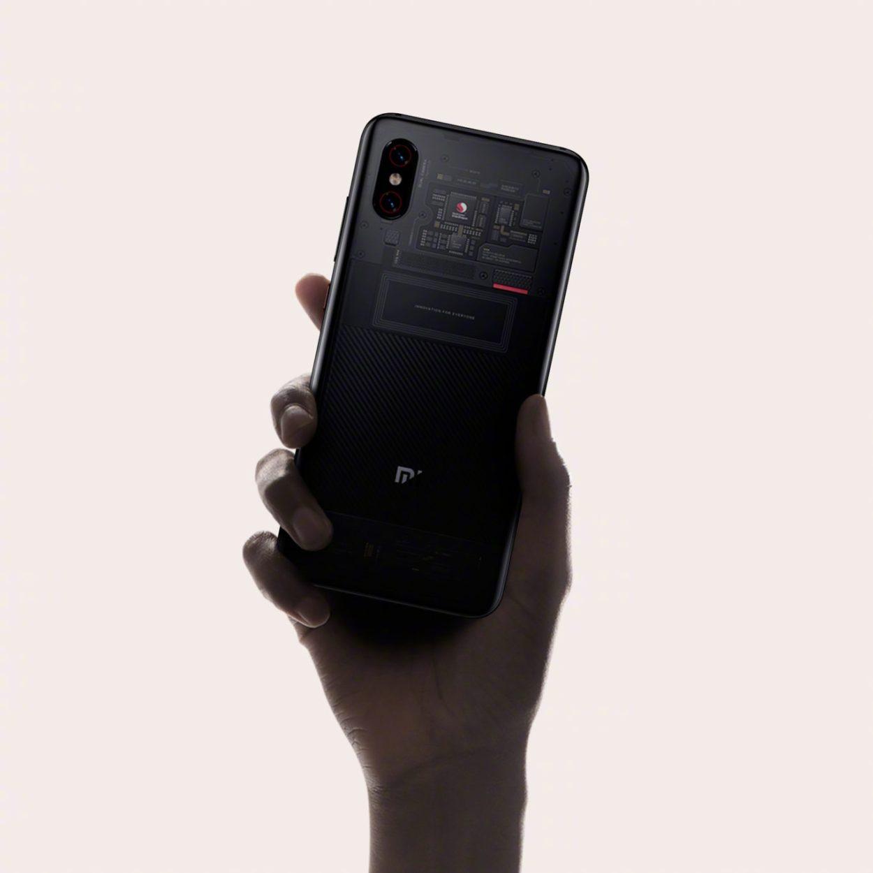 (Xiaomi)