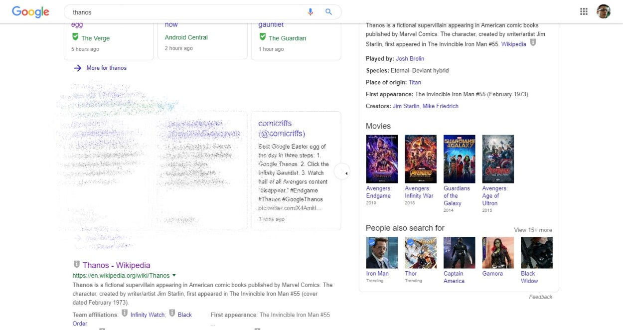 Half of the search results begin to disappear once the Gauntlet is clicked