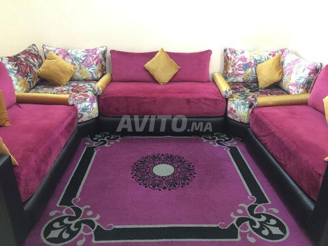 salon sejour complet et tapis et table